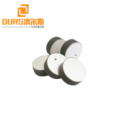 14*12mm PZT8 High Efficiency Piezoceramic Cylinder