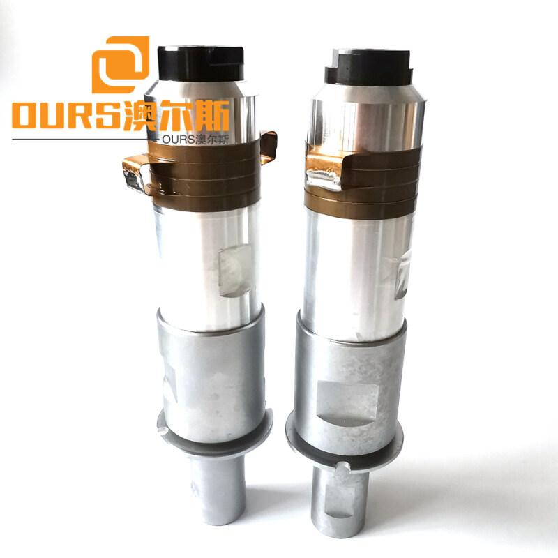 2000W 20Khz Ultrasonic Mask-Welder Seal Spot Plastic Parts Transducer Sensor Use For Welding Machine
