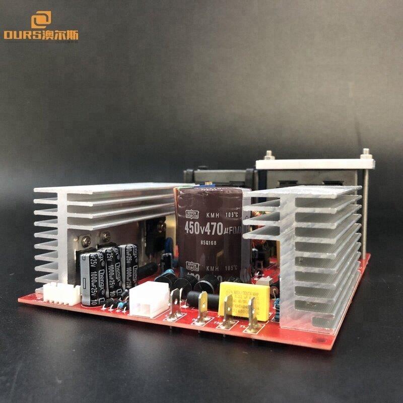 Frequency adjustable 20k-68k ultrasonic generator PCB ultrasonic cleaning machine parts