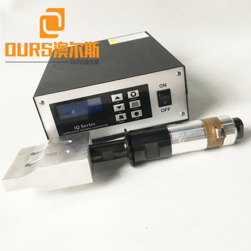 Best-selling Turkey and India 20khz High Productivity Ultrasonic welding generator and Horn For  Fish Mask Body
