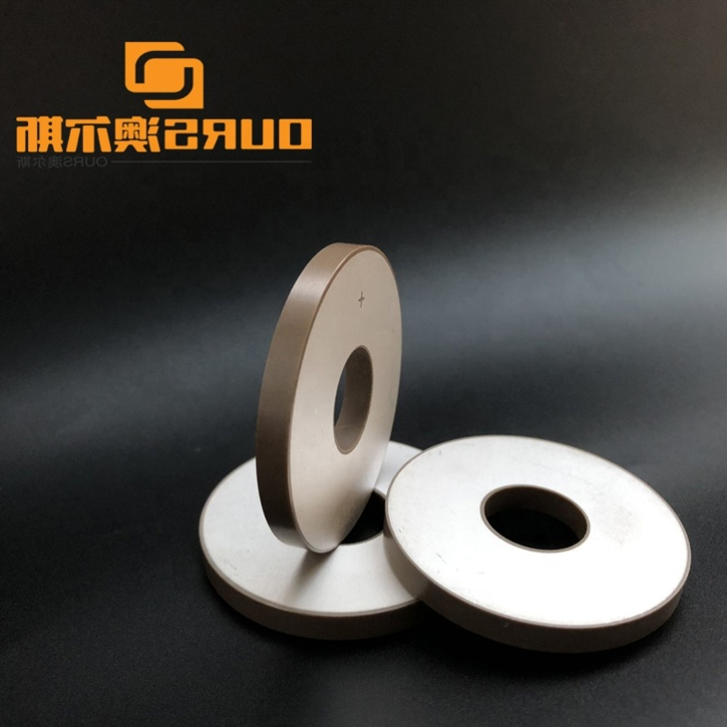 50x17x5mm P8/P4 Electronic Ceramics Ultrasound Cleaning/welding Transducer Piezo Ceramic Materials