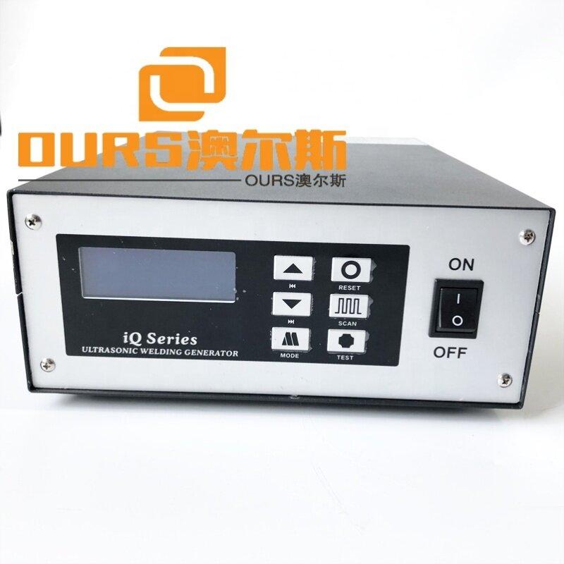 2000W 20khz Medical Mask Edge Welding Machine Digital Ultrasonic Generator And Transducer With Steel Horn 110x20mm
