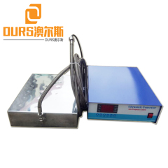 28KHZ 7000W Custom Size Immersible Ultrasonic Transducer For Cleaning Carburetors