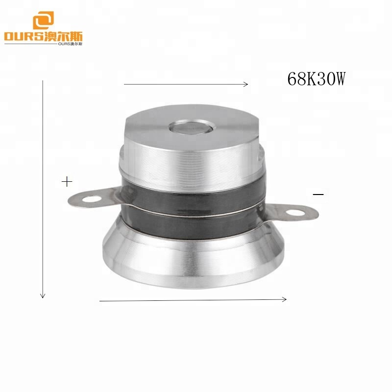 28khz 50W ultrasonic transducer for wash shoes in washing machine