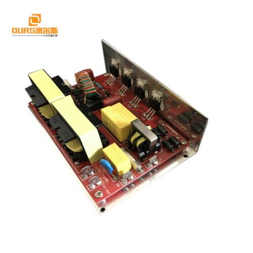 60W small Ultrasonic generator PCB board 28KHz ultrasonic generator PCB circuit board