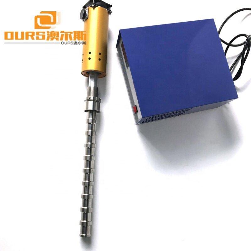 20KHz Ultrasonic Homogenizer Sonicator Mixing Machine For Dispersing, Homogenizing And Mixing Liquid Chemicals