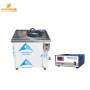 Large ultrasonic cleaning equipment with generator Control Box 2000Watt 40khz/28khz