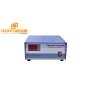 28k/40k/600W Multi Frequency Digital Ultrasonic  Cleaning Generator