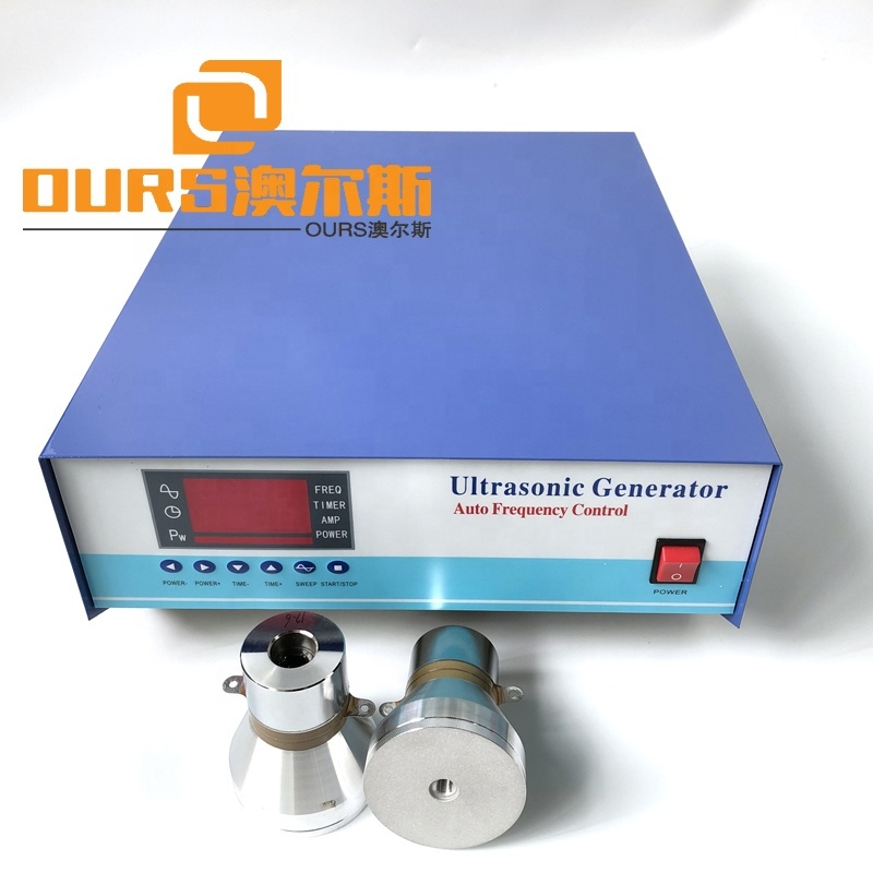 20khz Low frequency Ultrasonic PCB generator for reactor cleaning