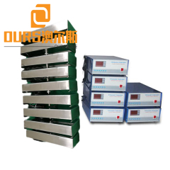 20KHZ-40KHZ 600W  Immersible Ultrasonic Cleaning For Machinery Industry