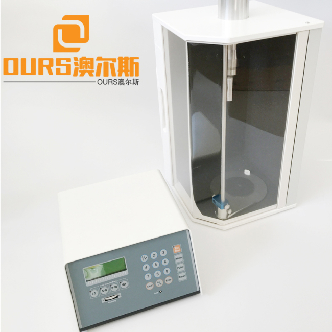 150W ultrasonic cell disruptor for ultrasonic homogenizer sonicator with Emulsification, separation, dispersion, homogenization