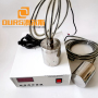 100W Ultrasonic Algae Removing Transducer  For Ultrasonic Anti-fouling and Algal Water Treatment Machinery