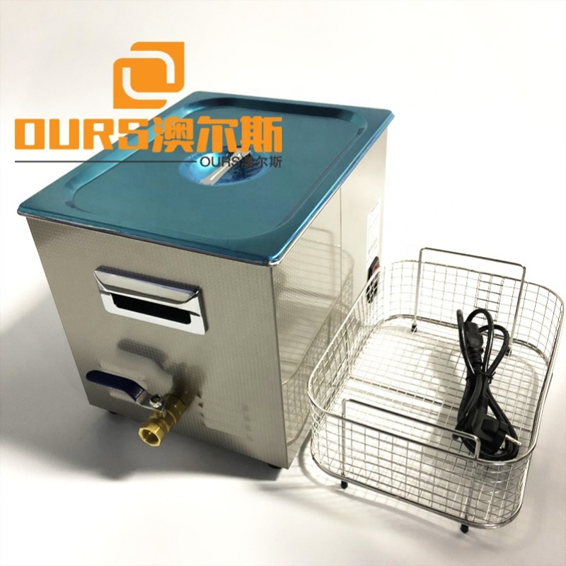 10L Ultrasonic Vibration Cleaning Machine With Basket And Cover For Razor Shaver Rasoir Ultrasound Cavitation Cleaning