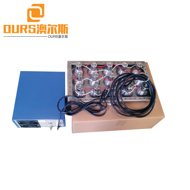 135KHZ  High Frequency Ultrasonic Cleaning Submersible Transducer 1000W Immersible Ultrasonic Transducer Plate