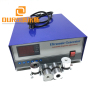 50W-3000W  Variable frequency ultrasonic generator Ultrasonic cleaning machine