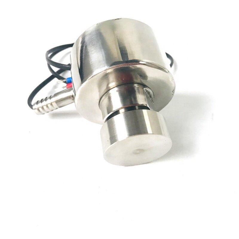 100W 33KHz Ultrasonic Vibration Transducer For Screening\Sieving\Sorting\Separation