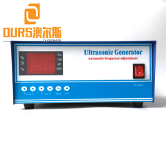 RS485 Network digital high quality ultrasonic Generator and long life and low price 20000W/20-40KHZ
