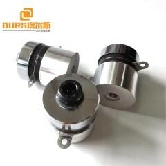 80K Ultrasonic Transducer  For Precision Textile Equipment/Spinneret Ultrasonic Cleaner