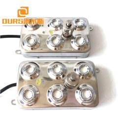 4500ML/H 230W Ultrasonic Mist Maker Atomizing Transducer