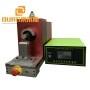 Factory Supply 20Khz 2000W Ultrasonic Wire Harness Welding Machine For Welding