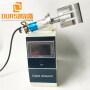 2020 Hot Sales 20khz 2000W Ultrasonic  Welding Generator for medical logo welding face mask 110MM making machine