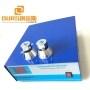 28khz 600W 1200W 1800W 2400W Ultrasonic Cleaning Generator For Industrial Ultrasonic Cleaning Machine