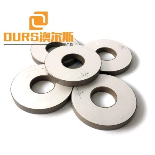 60X30X10mm Ultrasonic Vibration Element Piezo Ceramic Ring For 15KHZ Ultrasonic Welding Transducer