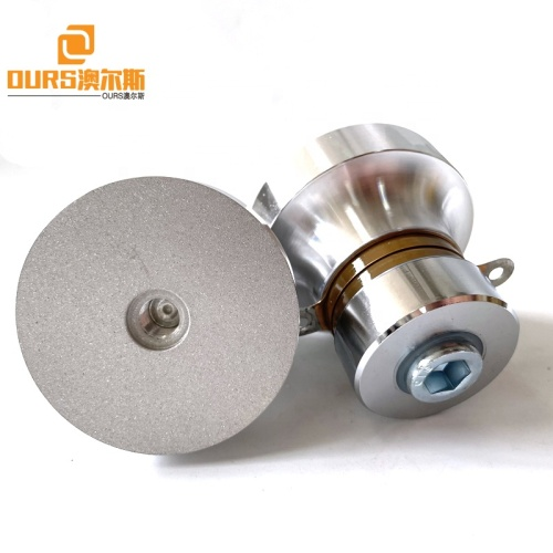 PZT4 PZ8 Piezoelectric Ceramic Ultrasonic Vibrator Cleaning Transducer For Industrial Automatic Washing Machine