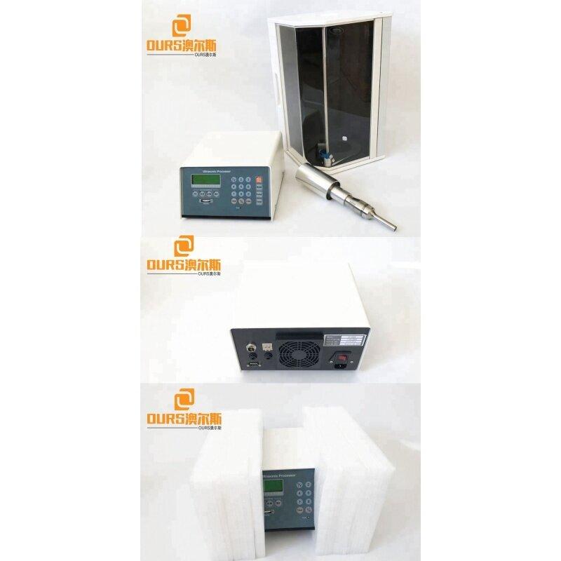 100W-800W Lab Used Ultrasonic  Mixed /Emulsification/Catalysis homogenization Transducer and generator