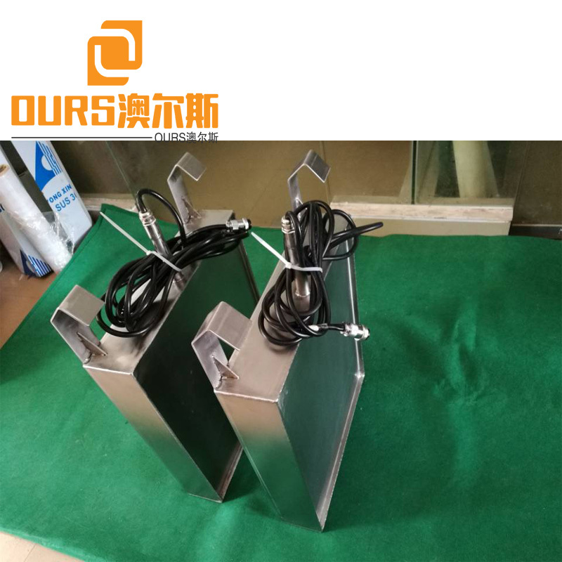 Factory provide 28KHZ/40KHZ 1200W ultrasonic cleaning submersible box With generator