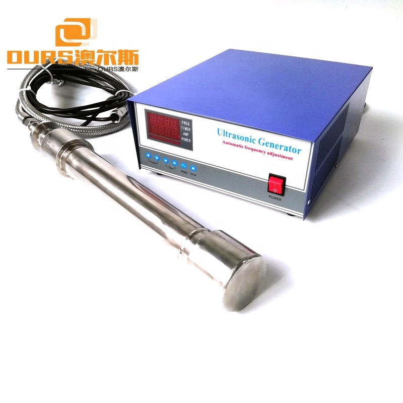 27KHz High Frequency Ultrasonic Transducer Vibration Rods Tubular Submersible Shock Stick With Generator