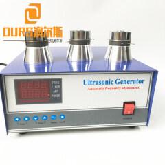 0-1200W 70KHZ/80KHZ/100KHZ/120KHZ/135KHZ/200KHZ High Frequency Ultrasonic Cleaner Power Supply For Medical Industry