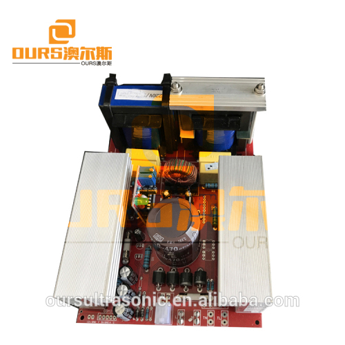 50W Ultrasonic uniform Ultrasonic Cleaning Transducer Driver with PCB