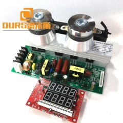 28KHZ 200W China Factory Ultrasonic Cleaning Generator PCB With Display Board For Cleaning Aircraft Wheel