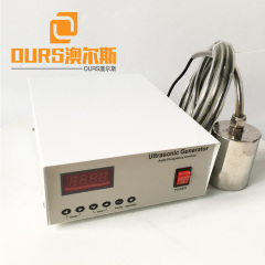 40KHZ 200W High Power Ultrasound Algae Removal And Control Sensor Of Ponds/Lakes