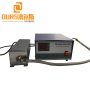 28KHZ/40KHZ 2400W Immersible Ultrasonic Transducer Pack With Ultrasonic Generator For Cleaning Plastic Materials