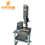 15KHZ 2000W Factory wholesale Ultrasonic Welding Of Plastic Parts