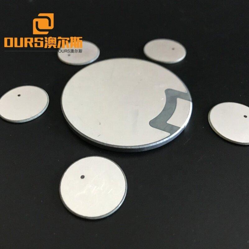 Piezoelectric Ceramic ,customization ring/disc/rectangle/square/tube piezo ceramic transducer