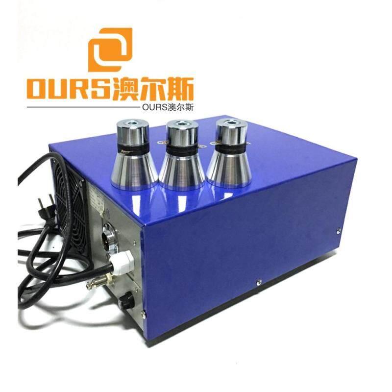 33/89/135khz Multi-frequency ultrasonic power supply 600w