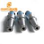 15KHZ 2000W Ultrasonic Welding Generator With Transducer For PP Nonwoven Ultrasound Plastic Welder
