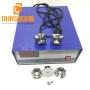 20KHZ/25KHZ/28KHZ/33KHZ/40KHZ Frequency Optional Ultrasonic Sound Generator KIT For 1800W Cleaning Machine