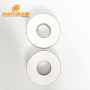 60mm*30mm*10mm Electric Piezo Ceramic for Ultrasonic Transducer