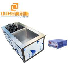 28KHZ/40KHZ 3000W Dual Frequency Industrial Ultrasonic Bath For Cleaning Electronic Components