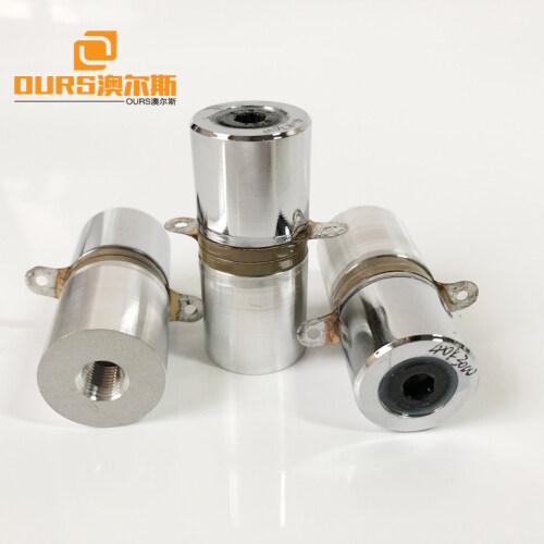 30W PZT8 Ultrasonic Transducer Vibration Sensor,Ultrasonic Cleaning Transducer 40KHz