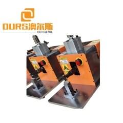 4000W 20KHZ Ultrasonic Metal Welding Equipment For Welding Battery Pack