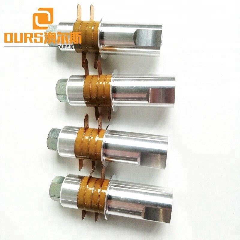 300W28KHZ ultrasonic spot welding transducer name card,tooth paste,woven bag,plastic sealing welding polishing cutting