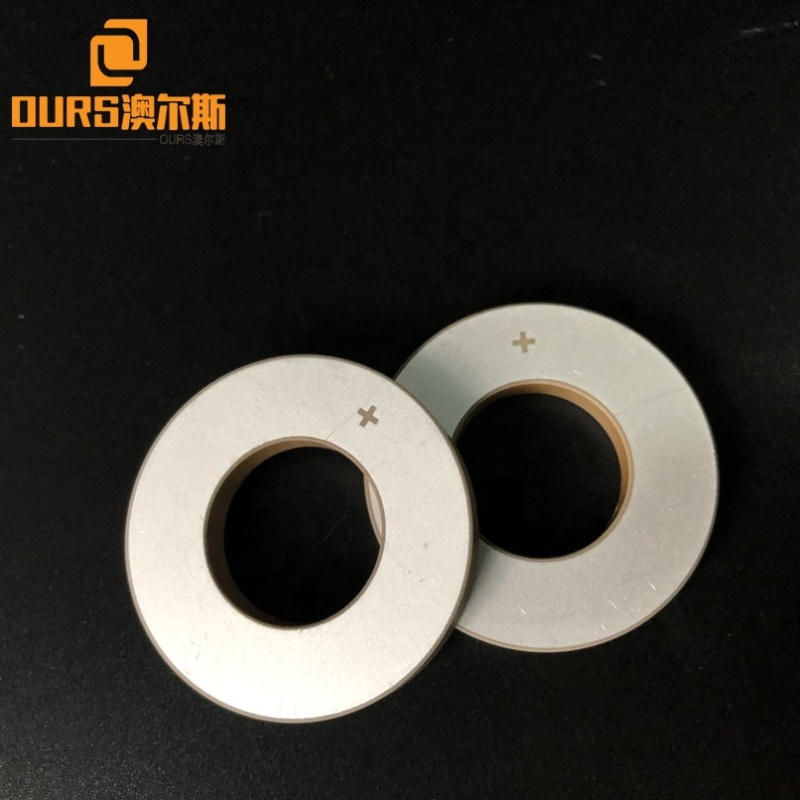 Piezoelectric Ceramic Component Industrial Ultrasonic Cleaning Kit Piezoelectric Ceramic 40x20x5MM Ring Piezo Ceramic PZT8