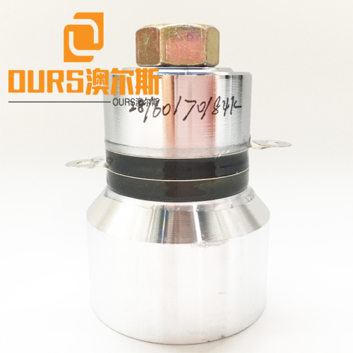 28K60K70K84K Multi-Frequency Ultrasonic Sensor/Ultrasonic Oscillator/Ultrasonic Transducer