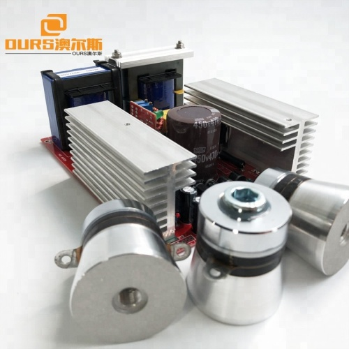 300W 25khz low frequency ultrasonic generator kit for ultrasonic transducer Drive power supply