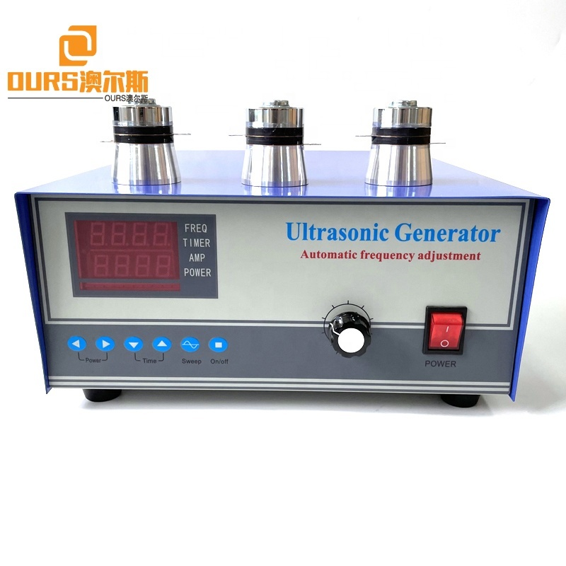 1000W 20K 25K 28K 33K 40K Sweep Ultrasonic Cleaning Generator For Driving Industrial Injection Mold Cleaner